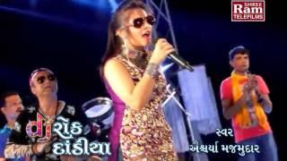 Dj Rock Dandiya-3||Gujarati Nonstop Garba 2015||Aishwarya Majmuda || PopularOnYouTubeIndia
