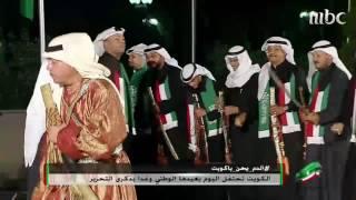 فعاليات العيد الوطني بالكويت