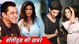 Salman के Movie में Item Song करना चाहती है Sunny Leone, Kedarnath का First Look हुआ रिलीज़