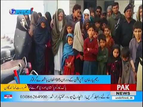 Raheem Yar Khan: Police Ka Afghan Bashendo K Khilaf Search Operation 26/02/2017