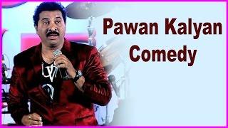 Pawankalyan Imitation By Jithendra | Funny Videos 2016 | Attarintiki Daredi Climax Scene Dialogue