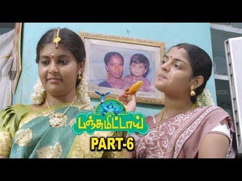 Xxx Mp4 Panjumittai Tamil Movie Part 6 Ma Ka Pa Anand Nikhila Vimal S P Mohan 3gp Sex