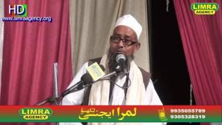 Maulana Md  Alam Raza Part 2 25, April 2017 Mohan Lal Ganj Lucknow HD India