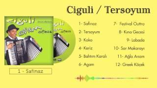 Ciguli - Safinaz ( Official Lyric Video )