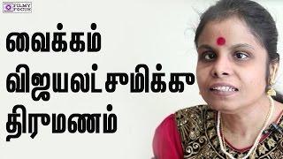 வைக்கம் விஜயலட்சுமிக்கு திருமணம் | Singer Vaikkam Vijayalakshmi getting married | Soppanasundari