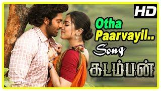 Kadamban Tamil Movie | Otha Parvayil Song | Ranger Arrests Arya |Catherine Tresa| Yuvan Shankar Raja