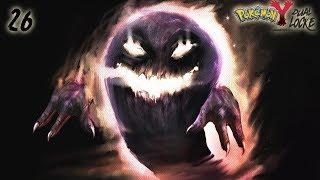 Pokémon Y DualLocke Ep.26 - Hola, mira te comento que quiero pociones y las NECESITO YA