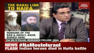 Battle of Haifa 2017 - Bahai faith news Coverage - Indian Today TV | Indore | Sameer Sharma