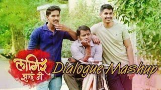 Lagir Zhala Ji Dialogue Mashup - DJ Akash AKS