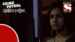 Crime Patrol - ক্রাইম প্যাট্রোল (Bengali) - Mrito Mohilar Bhoot (Part-1)