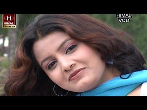 नई मॉडल चल गे गाड़ी नाम क्वालिसा Kumaoni pahari songs 2015 new Raviender Singh Pilkhwal