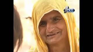 Haan Qabool Hai Epi 51 Part 1/4 Host : Farhana Masood