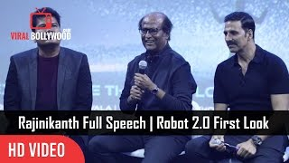 Rajinikanth Full Speech | Robot 2.O First Look Launch