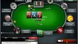 Самый короткий обучающий вод по покеру МТТ