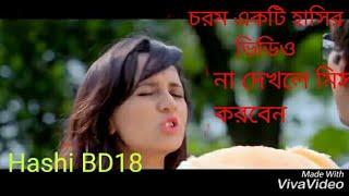 Bangla 2015 eid natok masti unlimited most funny scene/Sayed Zaman Shawon/ sabila nur