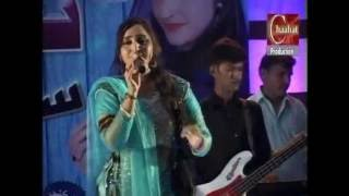 Nagma Naz New Album 20 - Sohni Ahyan Ma Sohni 2016