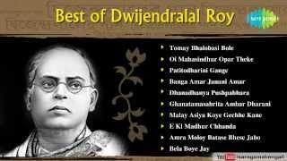 Best of Dwijendralal Roy | Unforgettable Bengali Song | Dwijendrageeti Music Box