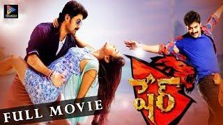 Nandamuri Kalyan Ram Recent Romantic Action Entertainer | Sonal Chauhan | Telugu Full Screen