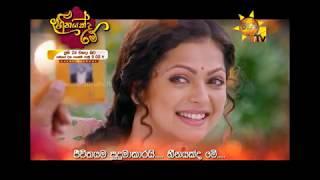 Heenayakda Me - Ashan Fernando ft Dilki Uresha | [www.hirutv.lk]