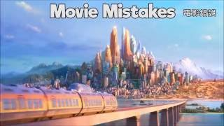 動物方城市 17個你沒注意的電影錯誤【中文字幕】17 Mistakes of ZOOTOPIA You Didn't Notice
