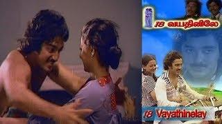 18 Vayathinile Full Length Tamil Movie
