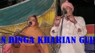 five star dvd basrian dinga kharian gujrat punjabi desi songs bali jatti group p9