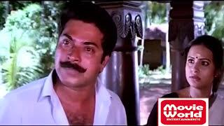 Aavanazhi Movie | Scenes | Thikkurissi Sentimental Dialogue With Mammootty | Thikkurissi | Mammootty