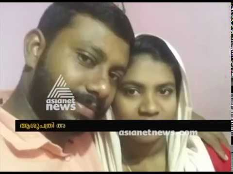 Xxx Mp4 Pregnant Woman Goes Missing From SAT Hospital In Thiruvananthapuram 3gp Sex