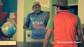 IND vs BAN Mauka Mauka BanglaBash ( Replay )