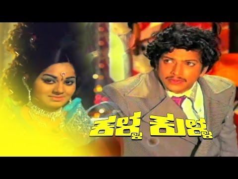 Xxx Mp4 Kalla Kulla 1975 Full Kannada Movie 3gp Sex