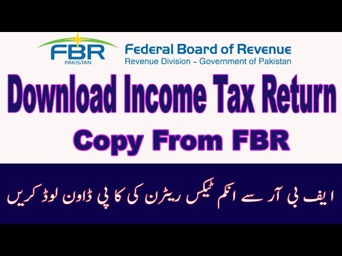 Xxx Mp4 How To Download Income Tax Return Copy From FBR Iris 3gp Sex