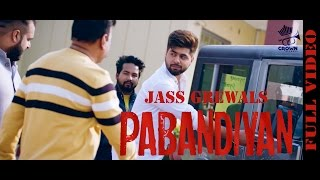 PABANDIYAN || JAS GREWAL || NEW PUNJABI SONG 2017 || CROWN RECORDS ||