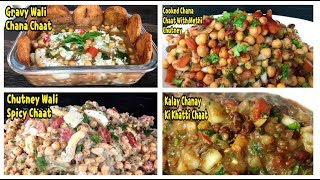 4 Different Chaat Recipe's /Quick And Easy Ramazan Recipe By Yasmin Cooking