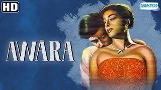 Raj kapoor Hit Movie Awaara (1956) - Nargis | Prithviraj Kapoor | Best Bollywood Classic Movie