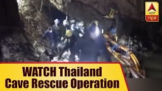 EXCLUSIVE: WATCH Thailand Cave Rescue Operation | ABP News