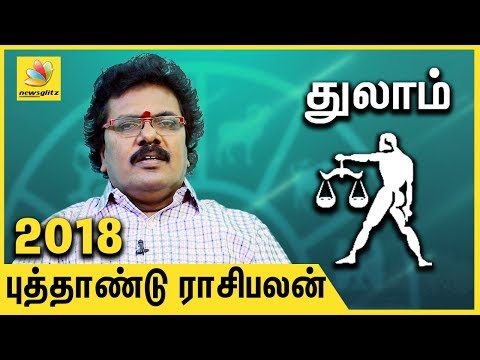 Xxx Mp4 Thulam New Year Rasi Palan 2018 Tamil Predictions Abirami Sekar 3gp Sex