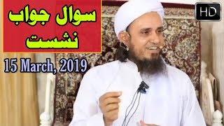 [15 March, 2019] Sawal Jawab Session After Juma Bayan By Mufti Tariq Masood | Islamic Group