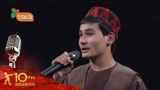 Top 12: Abdul Majid / مرحله ۱۲ بهترین : عبدالمجید
