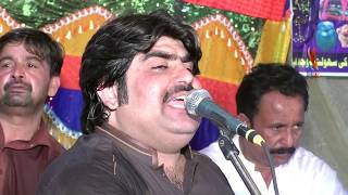 koka Saraiki Song Ameer Niazi Pai Khel song download 2017