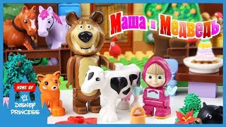♥ Masha and the Bear SUMMER VACATION 2017 (Most Popular Masha and Bear Cartoons for Kids)