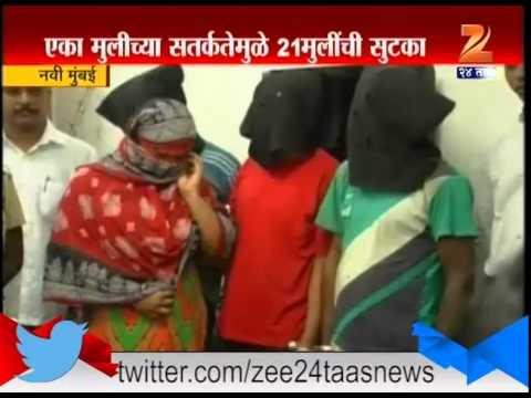Navi Mumbai : Sex Trafficking Group Caught 5th August 2015