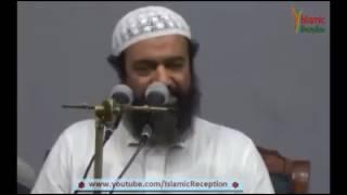 ইসলামিক প্রশ্ন ও উত্তর