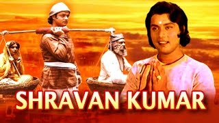 """Shravan Kumar"" 