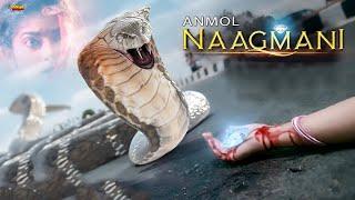 Anmol Naagmani (2017) Full Hindi Movie 2017