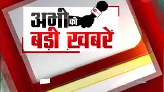 Big Stories: Watch big news stories of the hour