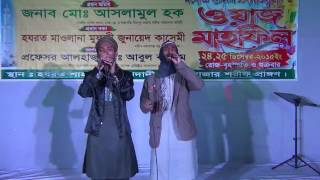 Bangla Islamic Song   Ei Bangladesh__ Shahin Alom and Hasan Nakib