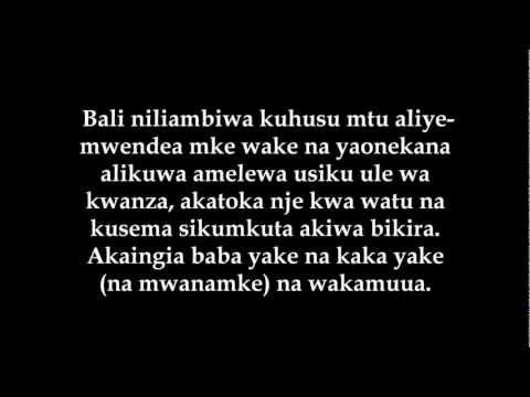 3- Umemuoa Mwanamke Bikira Umekuta Si Bikira, Nini Chakufanya? - ´Allaamah al-Waadi´iy