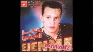 OMAR JENNI 2011 CHAABI MAROCAIN ش الفنون المغربية  Kindir Lqalbi