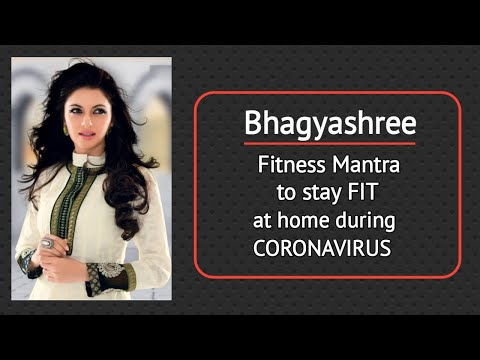 Fitness Mantra - Bhagyashree  ...Tata Sky 771,In Cable 357,Fastways 279 & App Wellness TV