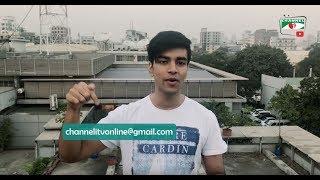 Channeli Tv Talent Hunt - Salman Muqtadir